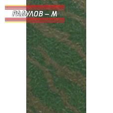 Опаковъчна Хартия /  9126-7
